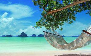 Что такое отдых?