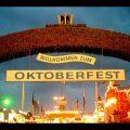 "Октоберфест – немецкий ""осенний"" бал. Программа Октоберфест."