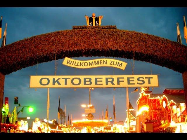 "Октоберфест - немецкий ""осенний"" бал."