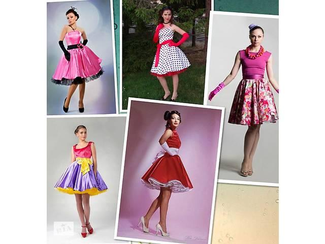 Вечернее платье ретро стиляги