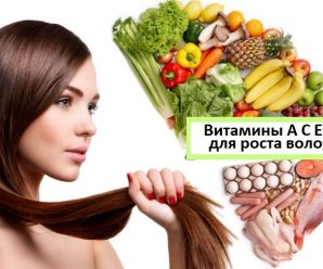 Роль питания для здорового роста волос