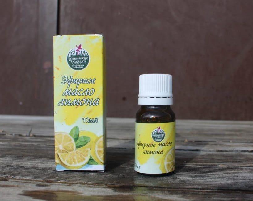 Эфирное масло лимона: способы применения