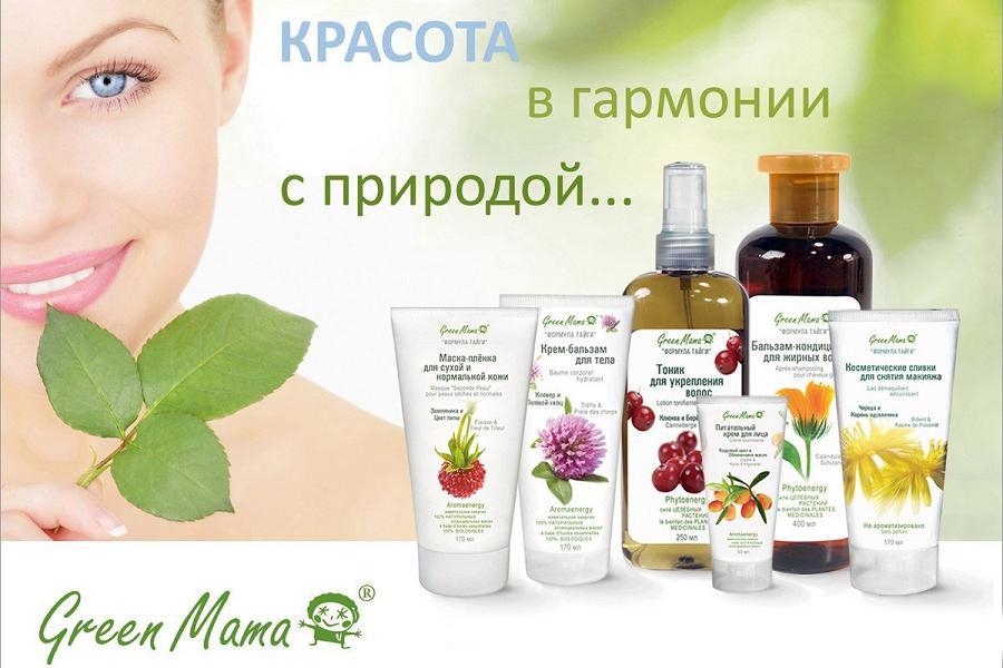 Косметика Green Mama
