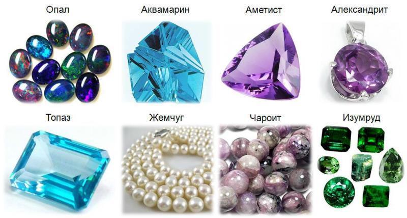Какой камень выбрать для себя?