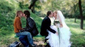 Отношение к гражданскому браку