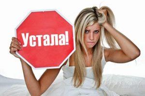 Синдром Венди: ничего страшного или твоя жизнь тебе не принадлежит?