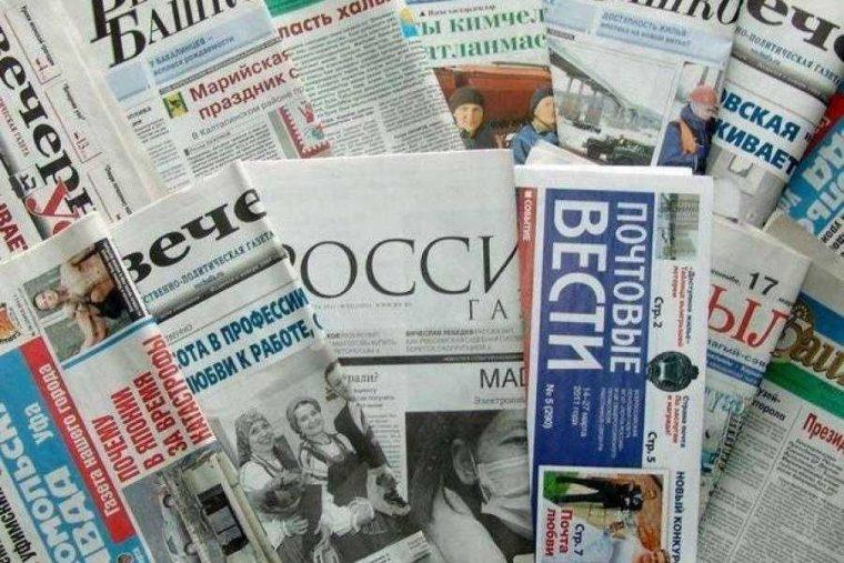 История знакомства через объявления в газете