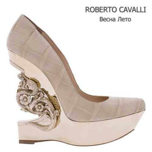 Креативная танкетка Роберто Кавалли