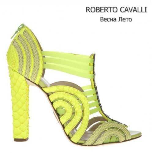 Лимонные босоножки Roberto Cavalli