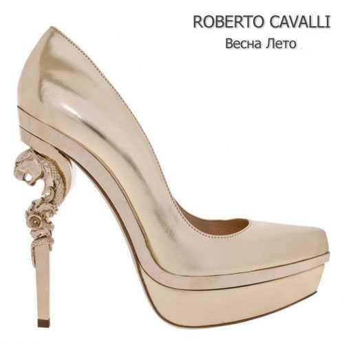Roberto Cavalli обувь весна